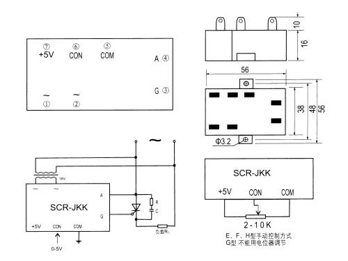 cds20电子触发器和镇流器接线图